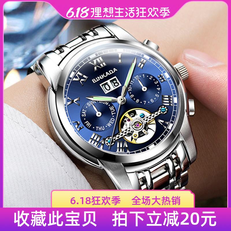 Authentic binka Da watch mens automatic mechanical watch mens watch hollow fashion fashion luminous waterproof mens Watch