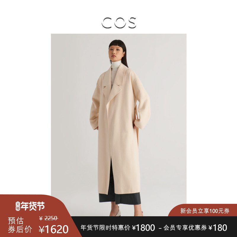 COS women's belted wool blend long coat beige white 2020 autumn and winter new products 0931564002