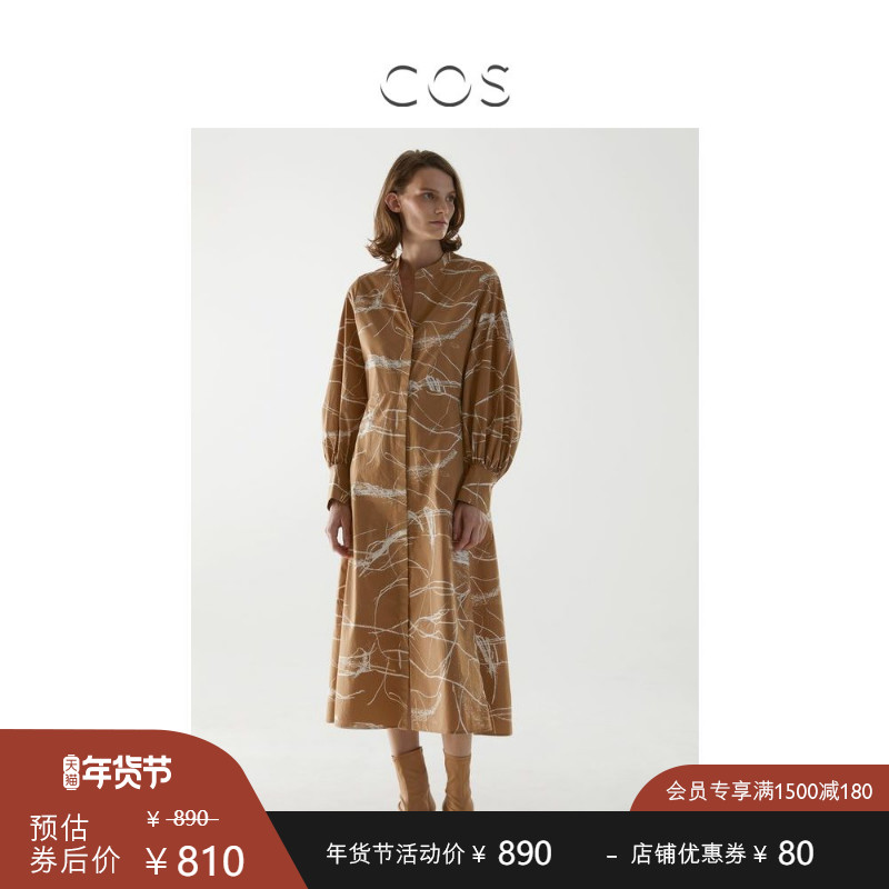 COS Women's Cotton Stand Collar Shirt Dress Brown/White 2020 Autumn/Winter New Arrival 0916600004