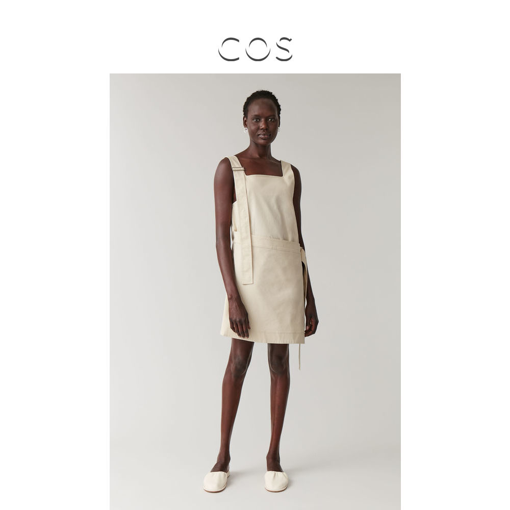 Cos women's cotton strap dress Beige 2020 spring new product 0865372001