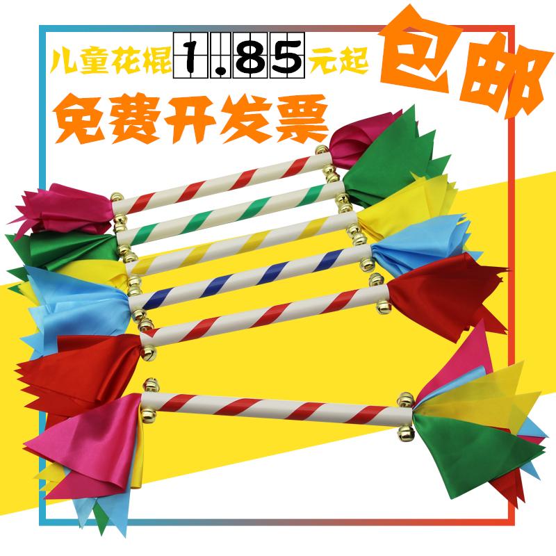 Большое украшение модельние детский сад устройство оружие упражнение цветок палка кадриль танец реквизит ли ли команда для взрослых ребенок кольцо палка повелитель кнут