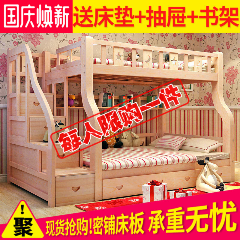 实木儿童床上下床简约子母床上下铺床木床母子床成人高低床双层床