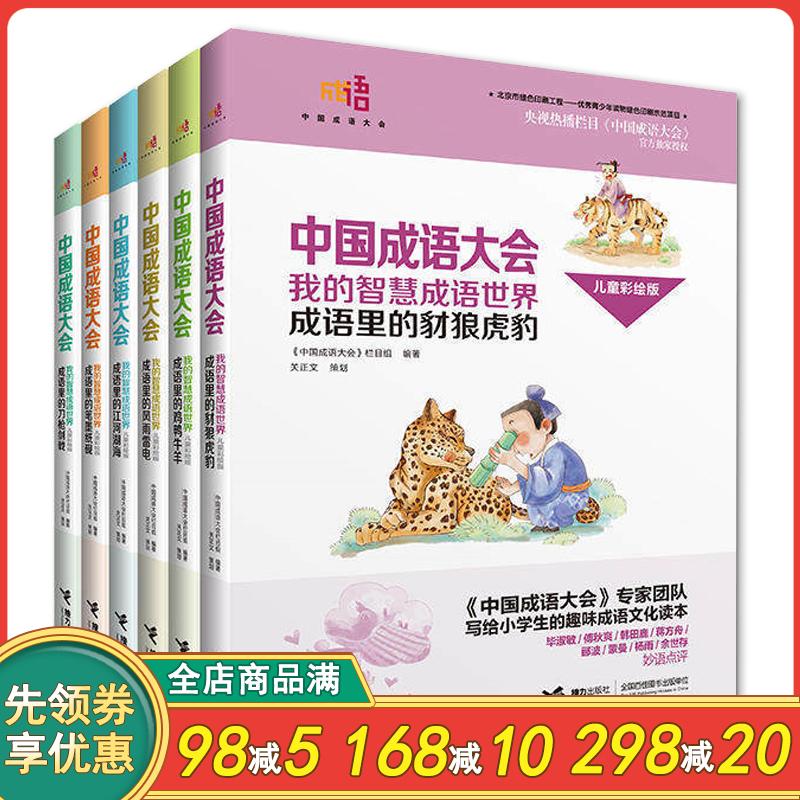 Энциклопедии / Книги Артикул 610007541543