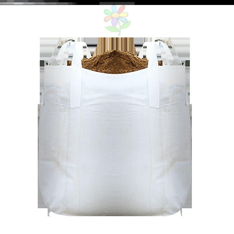 吊机吨位预压污泥吊袋大型打包平底运输吨包袋加厚2吨封口大开。