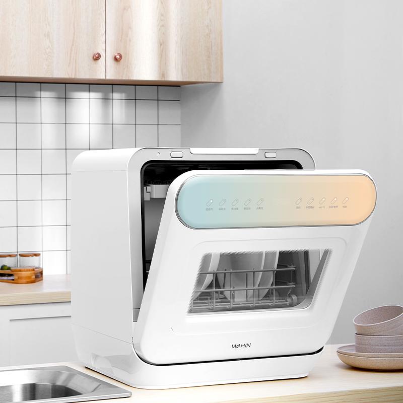 美的华凌台式洗碗机全自动家用免安装迷你小型消毒烘干刷碗机4套