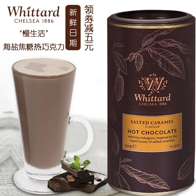 Whittard UK imports 70% hot chocolate powder coco powder to drink cocoa powder milk beverage baking