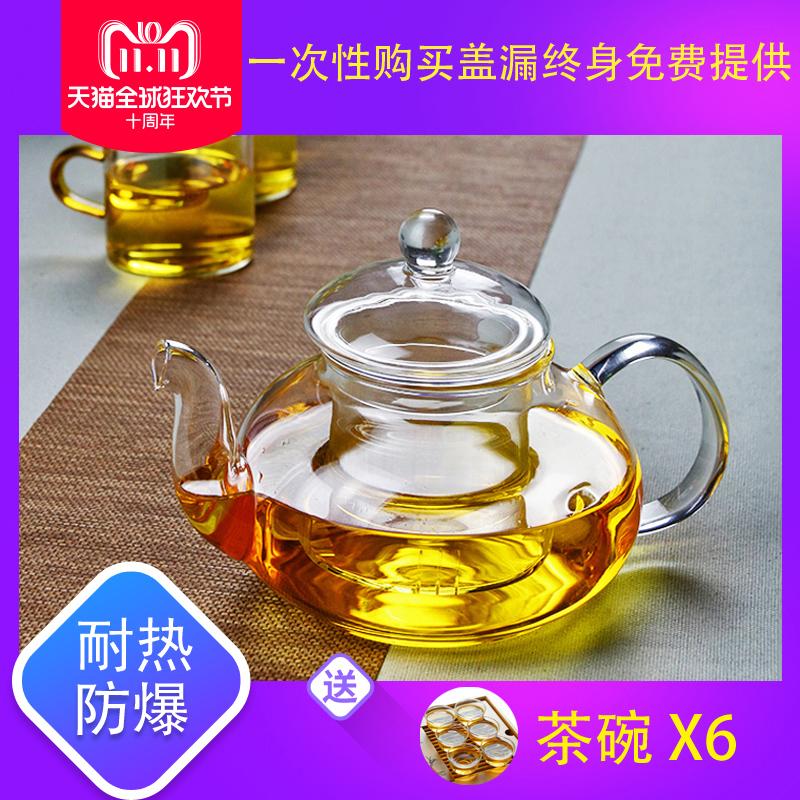 耐热玻璃泡茶壶套装