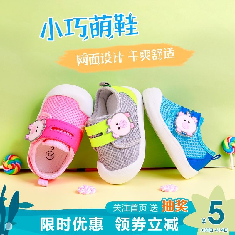 夏季防滑软底0-1-3岁2宝宝网面鞋子学步鞋春秋男女婴儿单鞋小溜宝