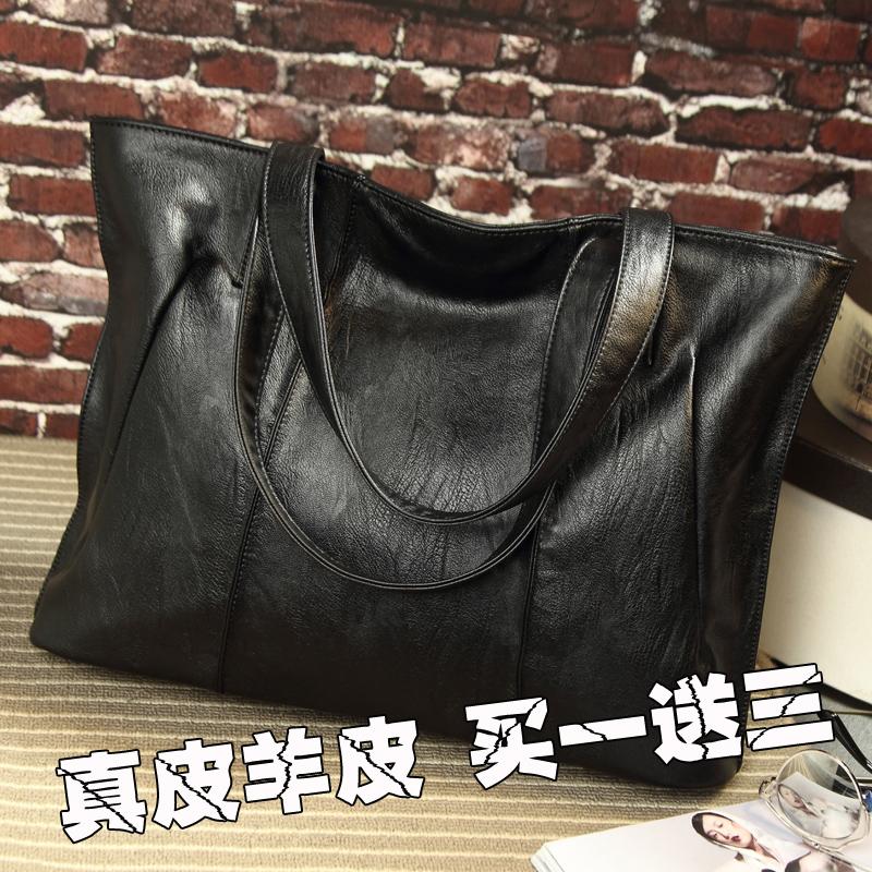包包女2018新款秋季女包真皮包包潮时尚简洁手提包单肩包黑色大包