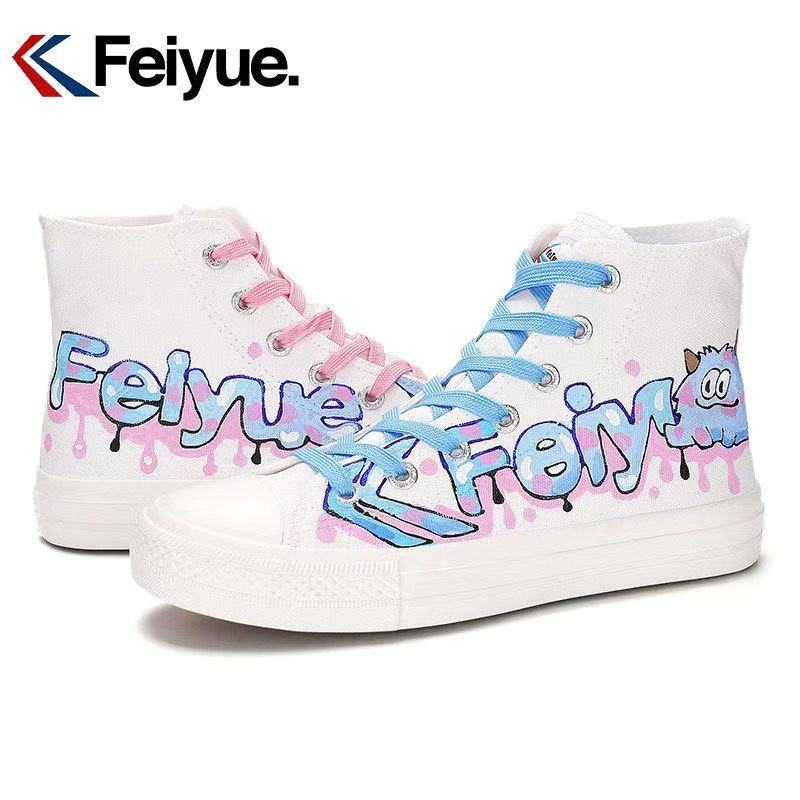 feiyue/飞跃高帮帆布鞋INS潮流字母印花球鞋情侣款休闲鞋