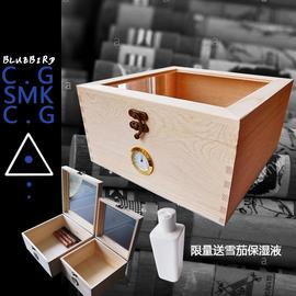 雪茄盒专业松木醇养便携式 雪茄盒保湿盒可装50-60支图片