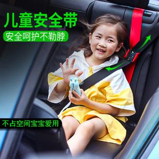 兒童安全帶調節固定器 汽車防勒脖限位器簡易便攜式簡易座椅綁帶