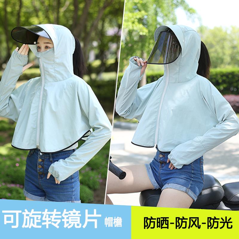 子女夏季骑电车披肩遮脸面罩防晒帽(用5元券)