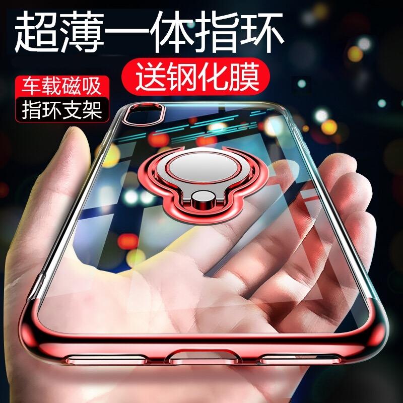 iPhoneに適用されます。自動車用アップルiPhone 7 pマグネット8 plus携帯ケースの磁気吸引6 sです。