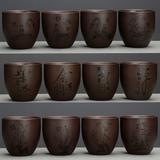 瓷韵 东方功夫茶具品茗杯 家用茶杯 券后7.9元起包邮