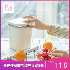 凡益桌面垃圾桶创意按压式开盖垃圾桶客厅厨房办公分类垃圾桶带盖