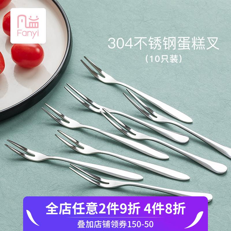 Вилки для фруктов Артикул 598511286878