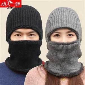 【动人一刻】毛线帽子男女冬天套头帽保暖防风寒东北帽围脖一体帽