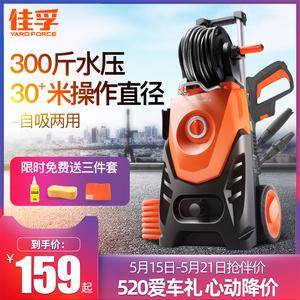 佳孚洗车高压神器家用220v水泵