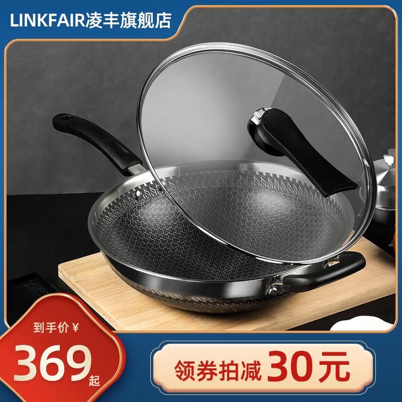 (过期)linkfair凌丰旗舰店 凌丰家用304不锈钢不沾锅电磁炉 券后369元包邮