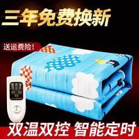 Электрическое одеяло один Двойной двойной контроль 1,8 м 2 м студенческое общежитие бытовой электрический пинцет водонепроницаемый Нет утечки без излучения