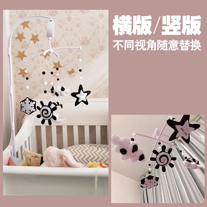 黑白宝宝音乐旋转床挂孕期婴儿床铃