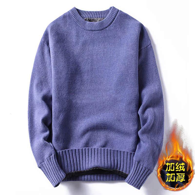 【法国面料】冬季新款男士加绒加厚圆领毛衣男青年学生针织衫衣服