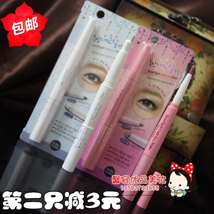 韩国Holika Holika双头卧蚕笔粉色珠光 卧蝉笔眼头笔泪袋高光图片