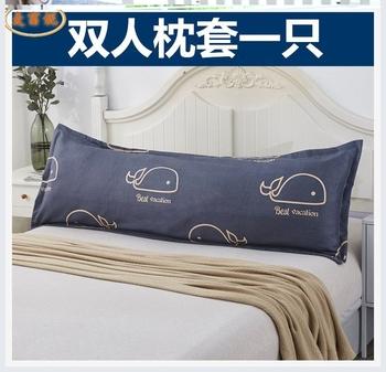 双人长枕头 1米5连体长双人枕套小花