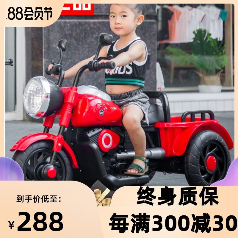 Детские автомобили Артикул 604259841701