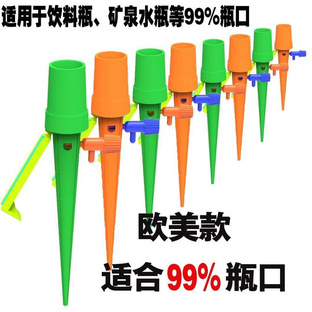 通用自动浇花器滴水器出差浇花神器家用滴灌懒人养花浇水器渗水器