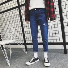 九分裤男士休闲9分小脚裤子牛仔裤刺绣学生韩版修身哈伦裤青少年