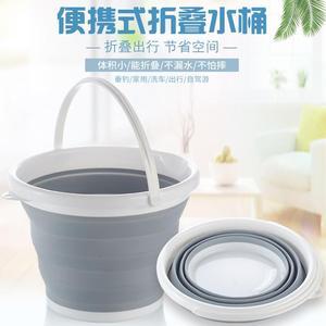 洁家(JIEJIA) 折叠水桶手提可伸缩塑料家用便携式加厚旅行户外