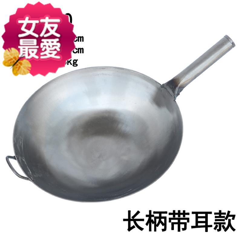 锅锅具铁锅炒菜66锅双耳专用烧水铸铁锅炒面炒农村炒粉生铁中式家