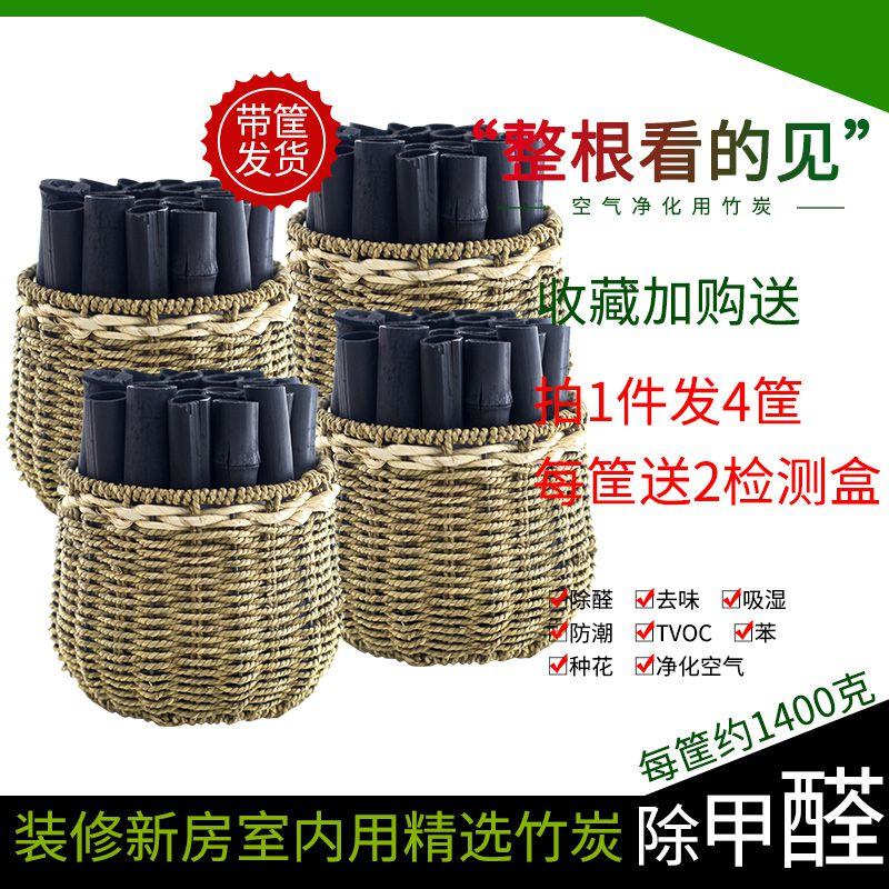神龙谷活性炭包新房甲醛室内活性炭家用吸附碳去异味竹炭包除甲醛