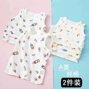婴儿小背心纯棉薄儿童女童无袖吊带外穿内护肚夏季潮男童中大宝宝