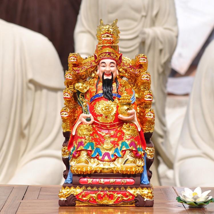 Статуи идолов Артикул 569895121901