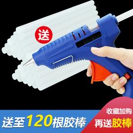 热熔胶枪diy手工热溶塑料胶水胶棒枪家用11-7mm电熔热容棒棒胶枪