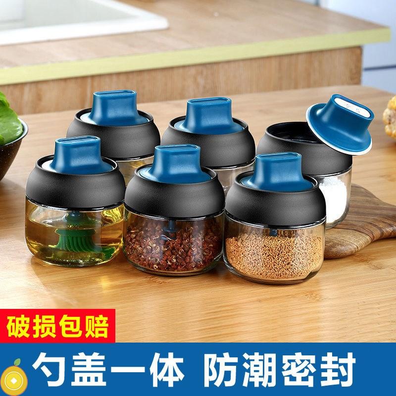 装五谷杂粮的收纳器家用调料盒套装调料瓶油壶组合玻璃调味品罐子