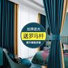 现代简约轻奢2021年新款卧室窗帘杆质量如何