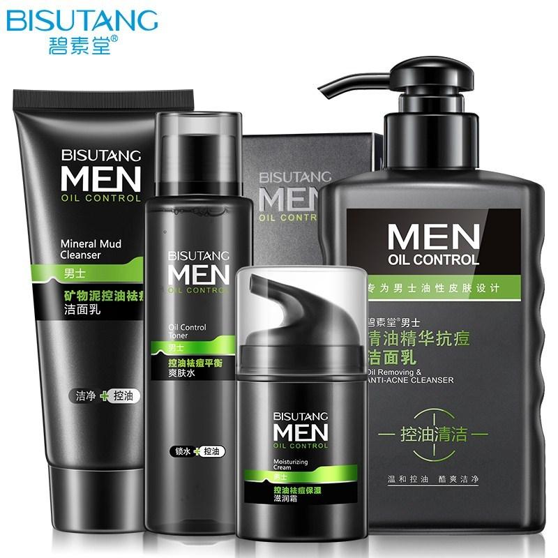 男士洗面奶男生控油补水保湿去黑头洁面乳抗祛痘印学生套装护肤品