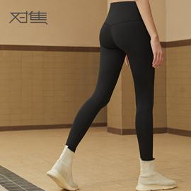 对焦duijiao黑色瑜伽裤紧身高腰提臀打底裤芭比运动健身裤女巴比图片
