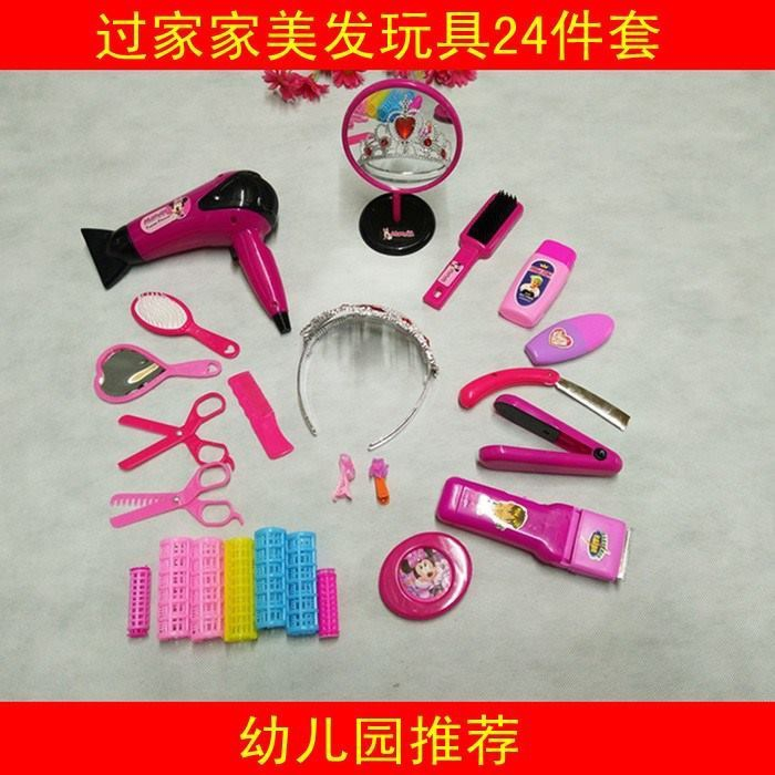 Kindergarten barber shop area toy wig real hairdressing area corner material role play game