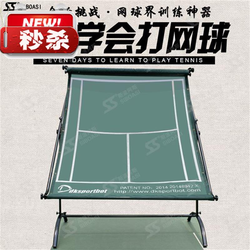 网球体育运动518便携式训练器陪练f器55反弹网斜面网机器用品