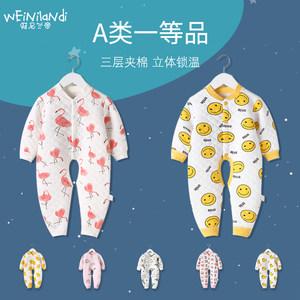 婴儿秋冬套装女宝宝纯棉保暖男睡衣