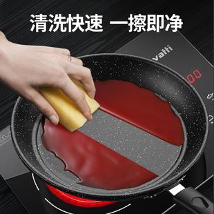 麦饭石平底锅不粘锅煎饼烙饼小牛排煎锅家用电磁炉燃气灶煎蛋锅具价格