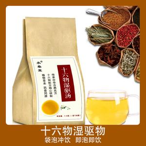 承春堂红豆薏米茶芡实薏仁大麦苦荞花茶组合养生茶男女非水果1