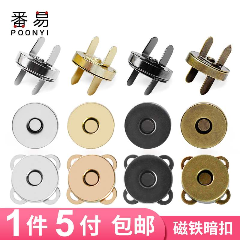 Accessories metal button bag concealed buckle magnetic button sew free button bag suction cup type invisible wallet snap on magnet