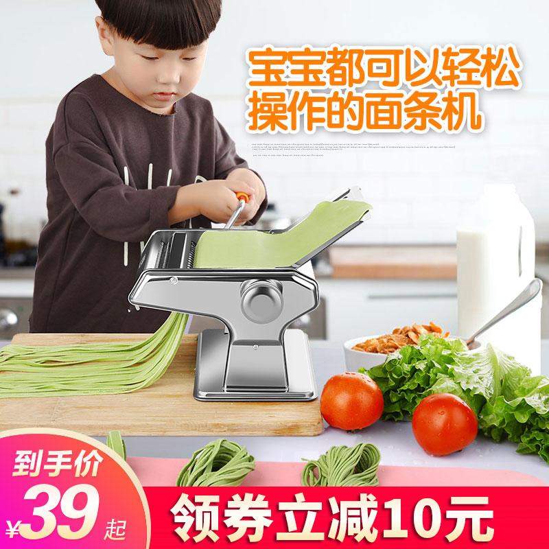 乐腾面条机家用小型手动压面机不锈钢切面神器擀面机饺子皮机