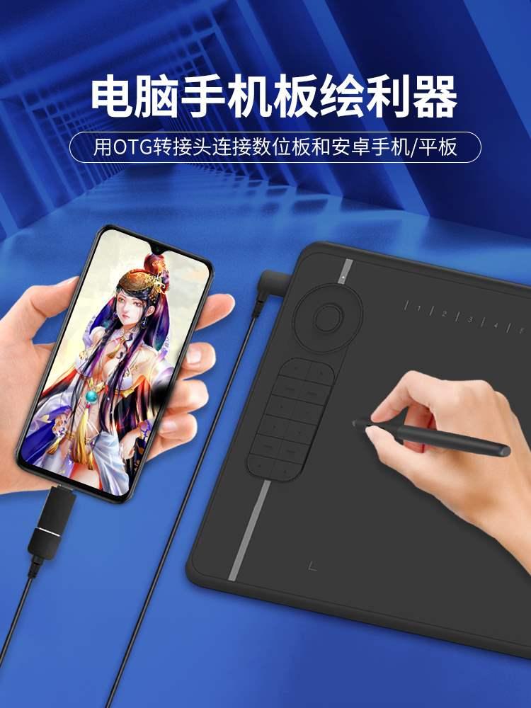 Электронные устройства с письменным вводом символов Артикул 642599633721